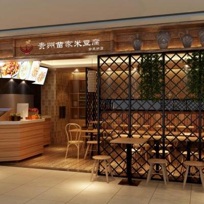 福田美食街(贵州苗家米豆腐)