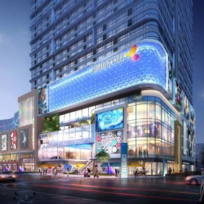 龙口黄城天街规划设计